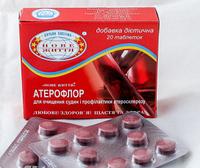 Атерофлор №20