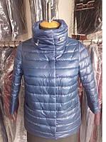 Женская демисезонная куртка Фарида