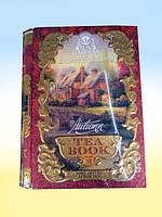 Чай Sun Gardens Tea Book Autumn 100 гр., фото 1
