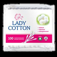 Палочки ватные Lady cotton 100 шт в полиэтиленовом пакете