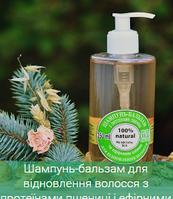 """Шампунь - бальзам для відновлення волосся  """"З  пшеницею"""" (350мл.) ЯКА"""