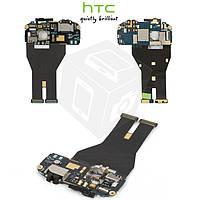 Шлейф для HTC Sensation XE Z715e G18, камеры, динамика, кнопки включения, коннектора наушников (оригинальный)