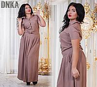 Платье в пол с карманами батал 04/421