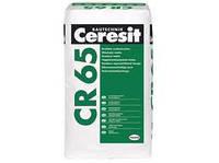 Гидроизоляция Ceresit-65, 25кг