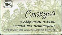 Натуральное мыло «ЯКА» «Спокуса»