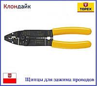 Щипцы для обжима проводов TOPEX 32D404