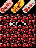 Фольгированный Слайдер-дизайн - F 3