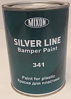 Краска для бампера MIXON Bumper Paint серая 0,75 л