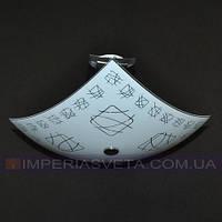 Люстра подвес, светильник подвесной IMPERIA трехламповая LUX-532105