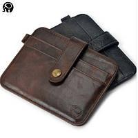 Мужской кожаное портмоне из натуральной кожи. 3 цвета