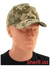Кепка-бейсболка военная  камуфляж Digital  ВСУ