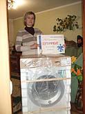 """Счастливый победитель акции """"Стиралка за 1-ну гривну"""""""