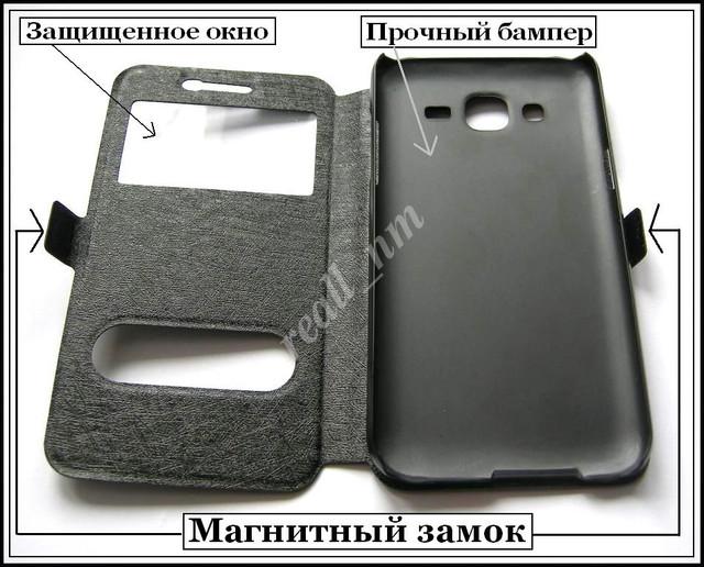 купить чехол книжка Samsung Galaxy J5 J500H