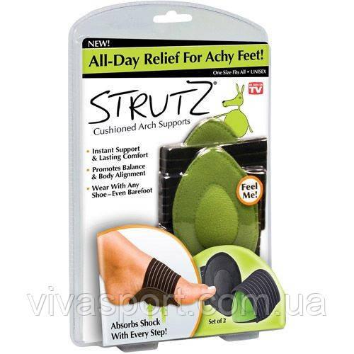 Ортопедические стельки с супинатором Strutz, стельки-помощники для ног Стратц