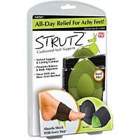 Ортопедические стельки с супинатором Strutz, стельки-помощники для ног Стратц, фото 1