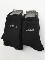 Мужские носки Milena. elite