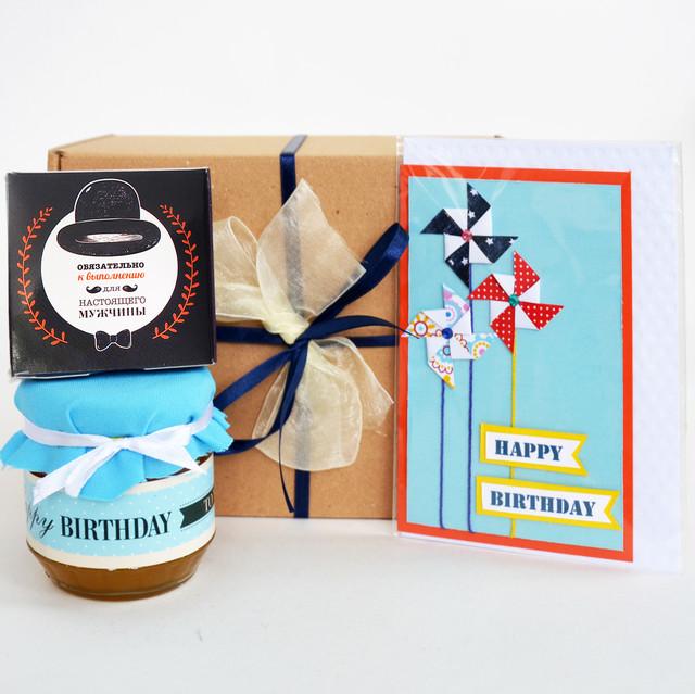 Подарок мужчине в День рождения
