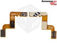 Шлейф для Lenovo S8 S898T / S898T+, нопки включения, подсветки дисплея, с компонентами, оригинал