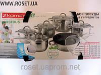 Набор посуды 12 предметов Kamille + сковорода (с мраморным покрытием)