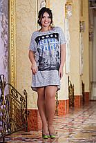 Д2820/1 Платье  размеры 48-52 в расцветках, фото 2