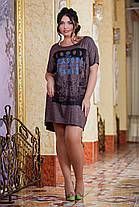 Д2820/1 Платье  размеры 48-52 в расцветках, фото 3