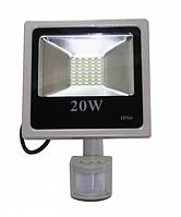 Светодиодный прожектор 20 Вт smd2835 6500К с датчиком движения и датчиком света, фото 1