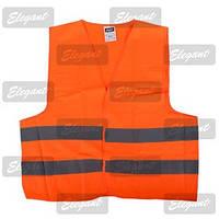 Жилет червоний 120г/см сертифікат EN471 ( пакет ) / EL 100 596 (шт.)