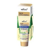 FACE Collagen+ Сыворотка для лица, шеи, зоны декольте 30 мл.