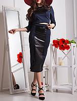 """Костюм женский юбка и блуза """"Эшли блюз"""", размеры от М до ХL"""