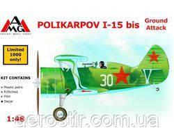 Штурмовик Поликарпов И-15 бис  1\48   AMG Models 48303