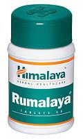 Румалайя Хималайя ( Rumalaya Himalaya ) артриты, артрозы, 60 tab