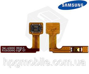 Шлейф для Samsung Galaxy A3 A300F, A300FU, A300H, кнопки включения, с компонентами, оригинал