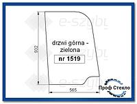Стекло мини экскаватор JCB 8014 8014CTS 8016 8016CTS 8018 8018CTS 8020 8020CTS новый тип-верхняя дверь