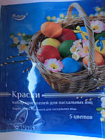 Краска для яиц пять цветов качество