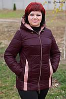 Стеганая курточка полуприлегающего силуэта с капюшоном, фото 1