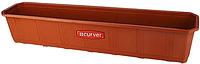 Ящик балконный для цветов терракотовый 80 см Curver