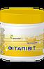 """Средство от кашля """"Фитапивит"""" предупреждает и устраняет кашель, разжижает мокроту, лечения бронхиаль"""