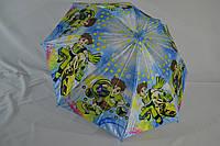 """Детский зонтик трость для детей на 5-7 лет от фирмы """"Mario""""."""