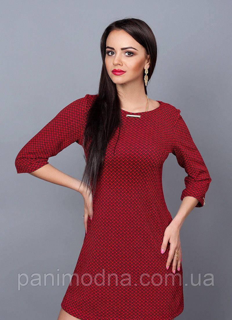 """Модное  платье  - """"Инара"""" НОВИНКА  код 237"""