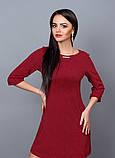 """Модное весеннее платье  - """"Инара"""" НОВИНКА  код 237, фото 8"""