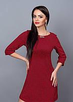 """Модное  платье  - """"Инара"""" НОВИНКА  код 237, фото 1"""