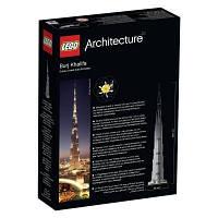 Конструктор LEGO Architecture Бурдж-Халифа (21031)