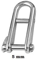 Нержавеющая скоба такелажная с перемычкой и флажком, 5 мм