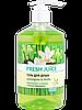 Гель для душа Lemongrass & Vanilla 750мл Fresh Juice