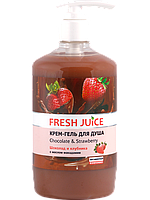 Гель для душа Chocolate & Strawberry 750мл Fresh Juice