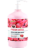 Гель для душа Litchi & Raspberry 750мл Fresh Juice