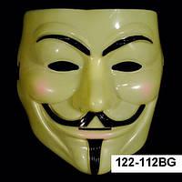 """Маска на прокат """"Анонимус"""" (Vendetta (Вендетта), маска Гая Фокса, - V)"""