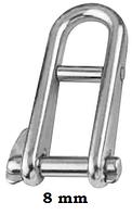 Нержавеющая скоба такелажная с перемычкой и флажком, 8 мм