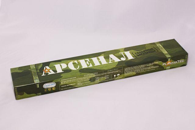 Электроды Арсенал ф.3мм