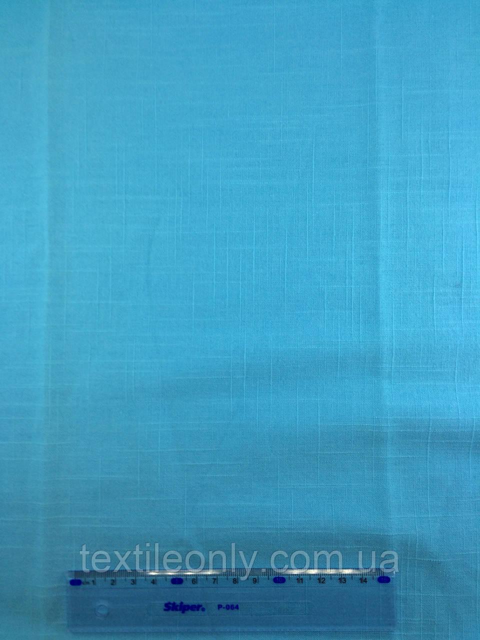 Ткань Лен цвет бирюза